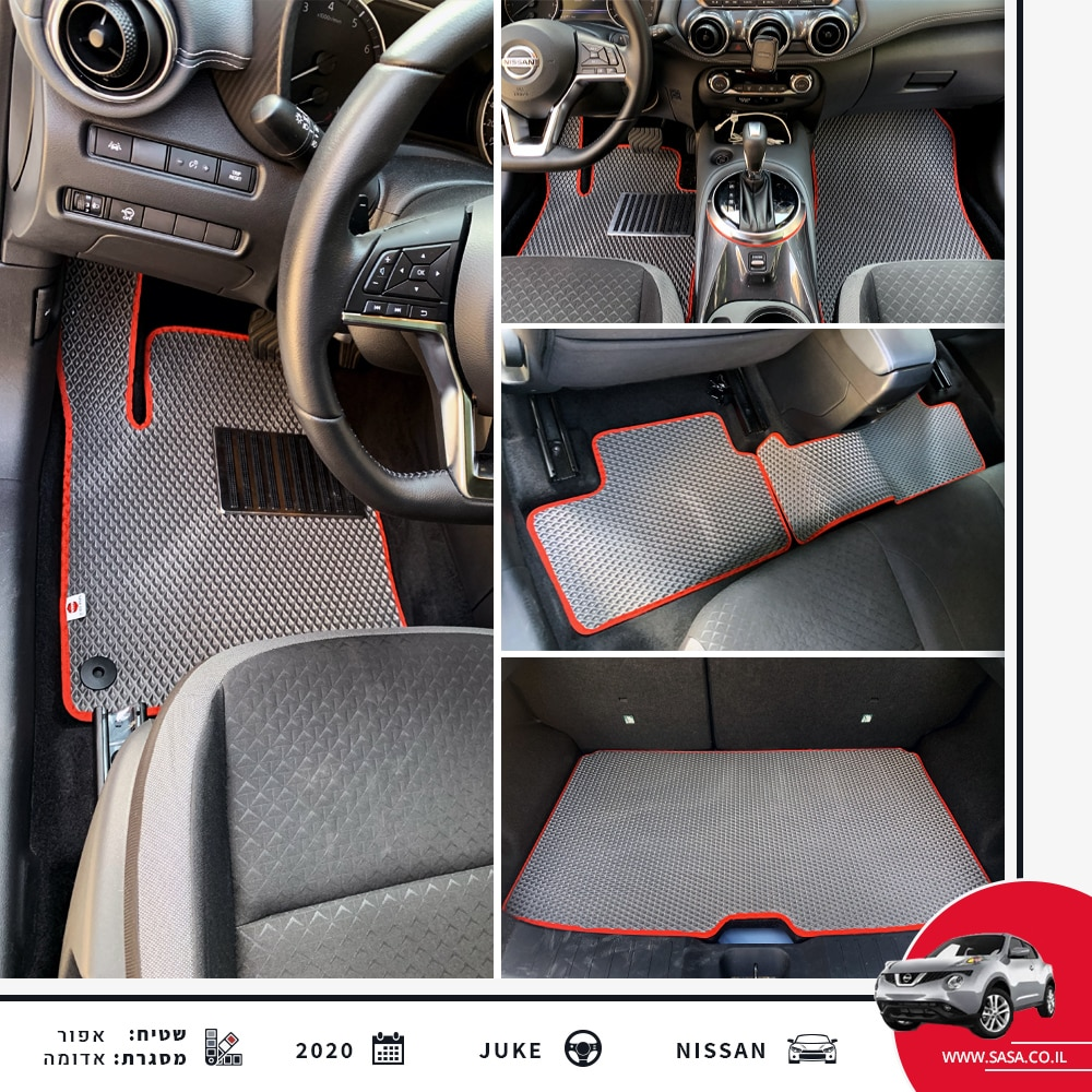 קולאז של שטיחי SASA לרכב ניסאן