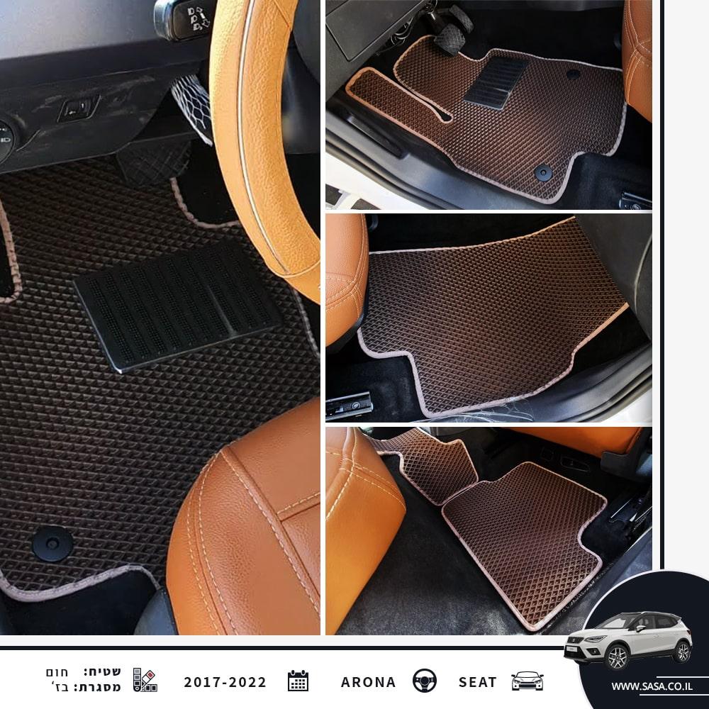 קולאז' של שטיחים לרכב סיאט ארונה החדשה   מותאם לדגם הרכב באחריות