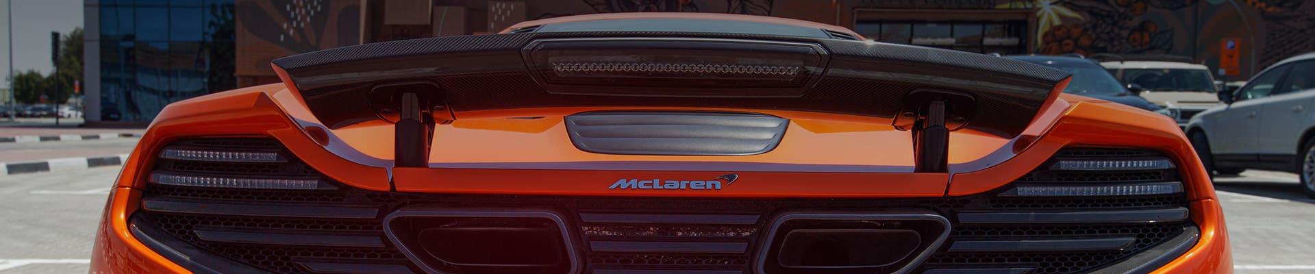 רכב מקלארן